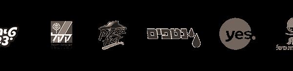 לוגואים של בתי עסק