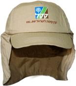 הדפסה על כובע עבור קקל