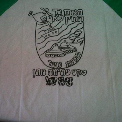 הדפס על חולצה אמריקאית