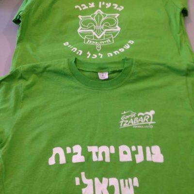 חולצה ירוקה עם הדפס לבן
