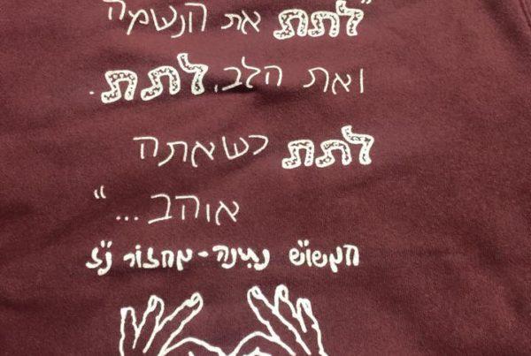 חולצת קפוצ'ון בורדו עם הדפס לבן