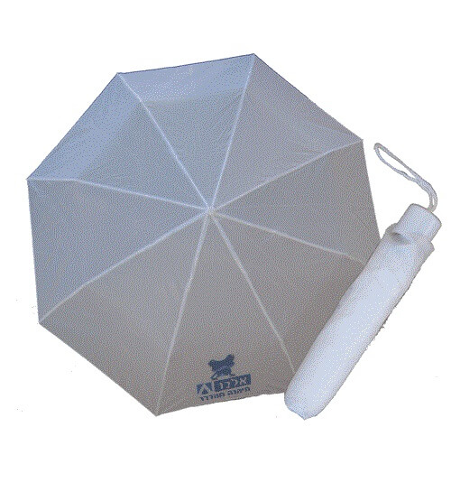 מטריה ממותגת עם לוגו אלבר