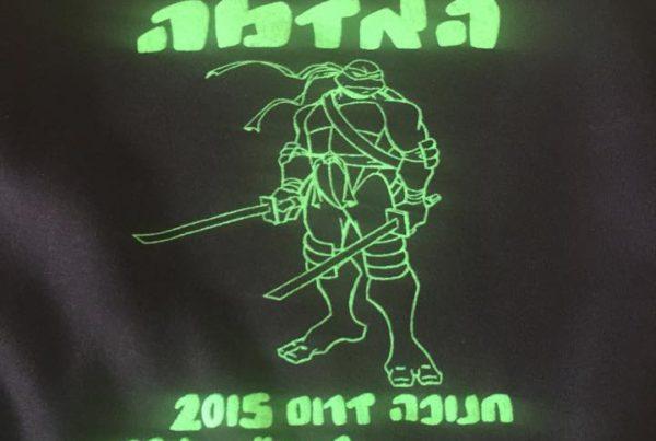 הדפסה חולצה לצבא
